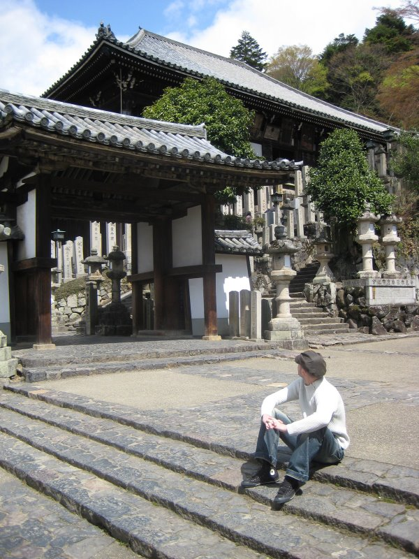 Nara, primera semana de Abril de 2007
